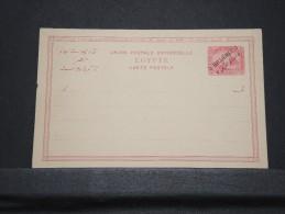 EGYPTE - Lot De 10  Entiers - A Voir - Lot N° 10624 - 1915-1921 Protectorat Britannique
