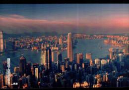 China Hong Kong Postcard, Hong Kong Victoria Harbour And Night View Of Causeway Bay - Cina (Hong Kong)