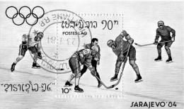 1984 Cambogia - Olimpiadi Invernali Di Sarajevo - Hockey (su Ghiaccio)