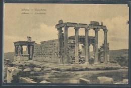 CPA GRECE - Athènes, Erechteion - Greece
