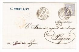 Brief 6.6.1873 Ambulant Mit 30Rp Sitzende Helvetia Auf Briefhülle Nach Lyon - 1862-1881 Helvetia Assise (dentelés)