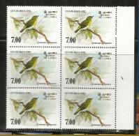 SRI LANKA. Oiseaux Zostérops De Ceylan. Un Bloc De 4 Neufs ** - Vogels