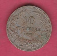 F5342 / - 10 Stotinki - 1913 - Bulgaria Bulgarie Bulgarien Bulgarije - Coins Monnaies Munzen - Bulgarije