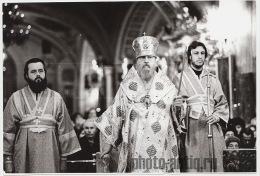 Russe Russian Portrait ORTHODOX Patriarch PIMEN - Persone Identificate
