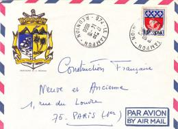 Réunion - Le Tampon 1968 - Lettre Avec Blason Paris CFA - Lettres & Documents