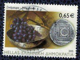 Grèce 2005 Oblitéré Rond Used Grappes Wine Vin Xinomavro Macedonia - Usados