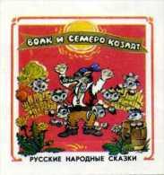 FABLE DE LAFONTAINE / LOUP  / AGNEAU  / CHEVRE / ENTIER POSTAL RUSSIE  / STATIONERY  URSS - Fairy Tales, Popular Stories & Legends