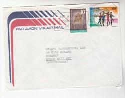 1980 SENEGAL COVER  SLOGAN Pmk 'AIR AFRIQUE LA COMPAGNIE DE L'AFRIQUE' Aviation Stamps - Senegal (1960-...)