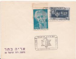 ISRAEL 1950 USED COVER MICHEL 19 KINDERDAG 19/02/1950 KKL HENRIETTA SZOLD - Israel