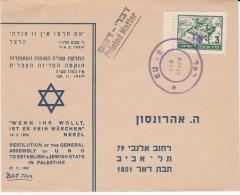 ISRAEL 1947 PRECURSEUR USED COVER - Israel