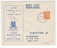 ISRAEL 16/05/1948 FDC MICHEL 1 A - Israel
