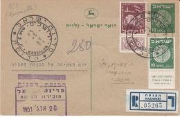 ISRAEL 1951 REGISTERED POST CARD MICHEL 44 & 59 KKL & COINS FULL TABS - Israel