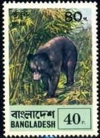 Asiatic Black Bear, Bangladesh Stamp SC#130 Mint - Bangladesh