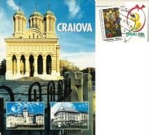 ROMANIA  CRAIOVA  Nice Stamps - Romania