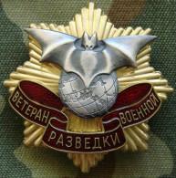 Badge.  Belarus. Army. Military Reconnaissance. Veteran Special Forces. Bat. - Hueste
