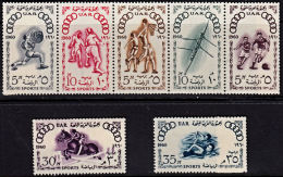 A5471 EGYPT UAR 1960, SG 640-6 Sports Campaign & Olympic Games,  MNH - Egypt