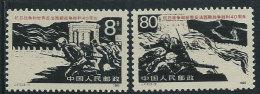 Cina Nuovo** 1985 - Mi.2029/30 - Nuovi