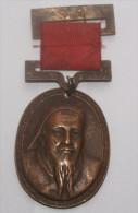 REPUBBLICA POPOLARE CINESE - MEDAGLIA MLITARE IN BRONZO PERIODO MAO (1) - Medals