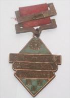 REPUBBLICA POPOLARE CINESE - MEDAGLIA MLITARE IN BRONZO PERIODO MAO (3) - Medals