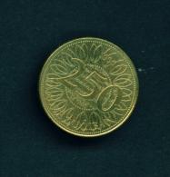 LEBANON  -  1996  250l  Circulated Coin - Lebanon