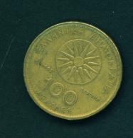 GREECE  -  1992  100d  Circulated Coin - Greece