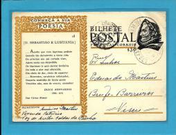 CONHEÇA A SUA POESIA - N.º 18 - CARIMBOS: Vizeu, Foz Do Arelho E Cepões ( Brufe - Barreiros )- INTEIRO POSTAL STATI - Enteros Postales
