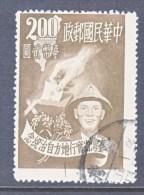 ROC 1040    (o) - 1945-... Republic Of China