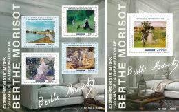 CENTRAL AFRICA 2015 ** Berthe Morisot Paintings Gemälde M/S+S/S - OFFICIAL ISSUE - A1601 - Künste