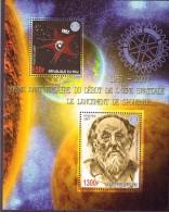 M ALI 2007 SPOUTNIK  YVERT N°B NEUF MNH** - Space