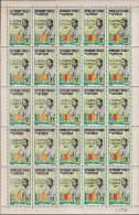 """Kamerun 395-7 In Kompletten Bögen """"2.Jahrestag Der Wiedervereinigung MNH / ** / Postfrisch Kleine Lagermängel! - Kamerun (1960-...)"""