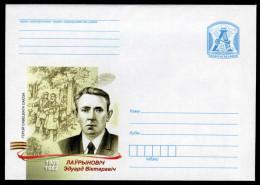 Belarus 2009. Cover. Hero Of The USSR, Eduard Lavrinovich - Belarus
