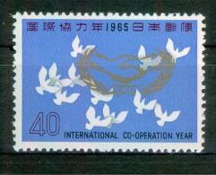 Mains, Colombes De La Paix - JAPON - Coopération Internationale, ONU - N° 805 - 1965 - 1926-89 Imperatore Hirohito (Periodo Showa)