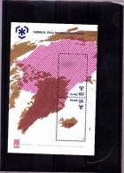 ISLANDE : Protection Des Glaciers : Y&T : BF 42** - Blocs-feuillets
