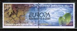 CEPT 2001 GR MI 2069-70 C USED GREECE - Europa-CEPT