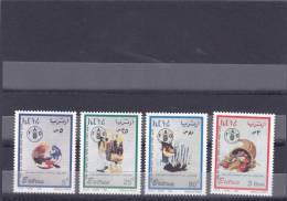 Stamps ERITREA 1995 SC 256-259 F A O 50TH ANNIV MNH SET ER#6 LOOK - Eritrea