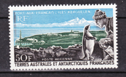 TAAF PA  14 Port Aux Français Kerguelen  Neuf ** MNH Sin Charmela Cote 245 - Luftpost