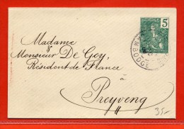 INDOCHINE ENTIER POSTAL DE 1908 DE BINH-DINH - Briefe U. Dokumente