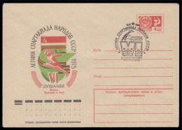 10297 RUSSIA 1975 ENTIER COVER used DUSHANBE TAJIKISTAN TADZHIKISTAN SPARTAKIADA WATER JUMPING SPORT FLAG DRAPEAU 75-80