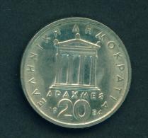 GREECE  -  1984  20d  Circulated Coin - Greece