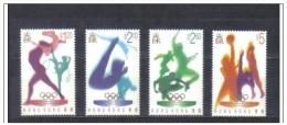 Olympische Spelen  1996 , Hong Kong - Zegels Postfris - Ete 1996: Atlanta