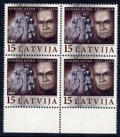 LATVIA 2005 Astra Commemoration Block Of 4 MNH / **.  Michel 646 - Latvia