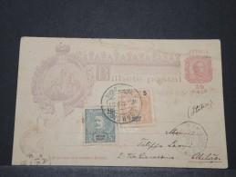 PORTUGAL MOZEMBIQUE - Entier Africa - Mozambique Pour Milan Italie Avec Griffe Paquebot - Superbe - 1901 - P 16101 - Mozambique