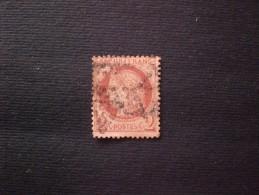 STAMPS France FRANCIA 1871 Ceres 2 Cent ROUGE BRIQUE YVERT N. 40 Ba 2 REPORT - 1871-1875 Ceres