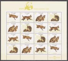 Portugal 1983 Mi 1741-1744Bogen WWF. Worldwide Conservation: Iberian Lynxd / Pardelluchs **/ MNH - W.W.F.