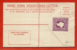 HONG-KONG ENTIER POSTAL VICTORIA 10C NEUF - Hong Kong (...-1997)
