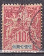 Colonie Francaise Indochine N°18 Timbre Des Colonies Papier Teinté 1900 Oblitéré - Oblitérés