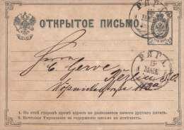 Russland 1886 - 3 K Ganzsache Auf Pk Gel.v. Riga > Berlin - 1857-1916 Imperium