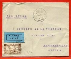 SYRIE LETTRE DE 1946 DE ALEP POUR EMMENBRUCKE SUISSE - Siria