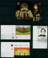 EGYPT / 2015 / COMPLETE YEAR ISSUES / ALL FROM CORNERS / 7 SCANS / MNH / VF . - Nuovi
