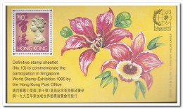 Hong Kong 1995, Postfris MNH, Flowers - 1997-... Speciale Bestuurlijke Regio Van China